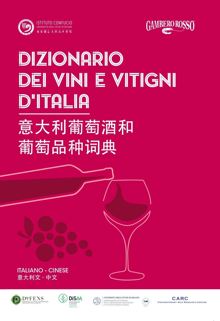 copertina dizionario dei vini