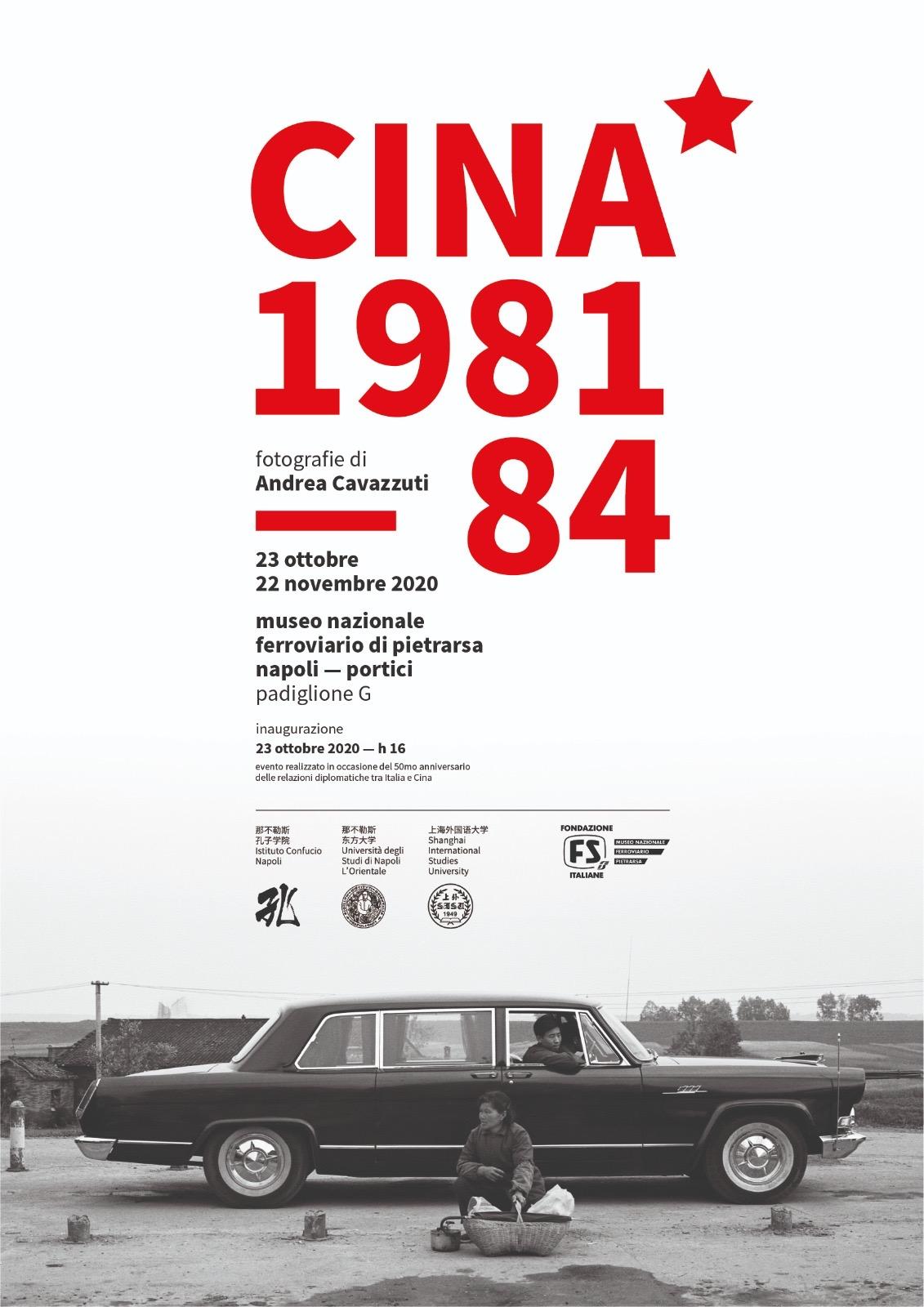 CINA 1981-84 FOTO MUSEO PIETRARSA