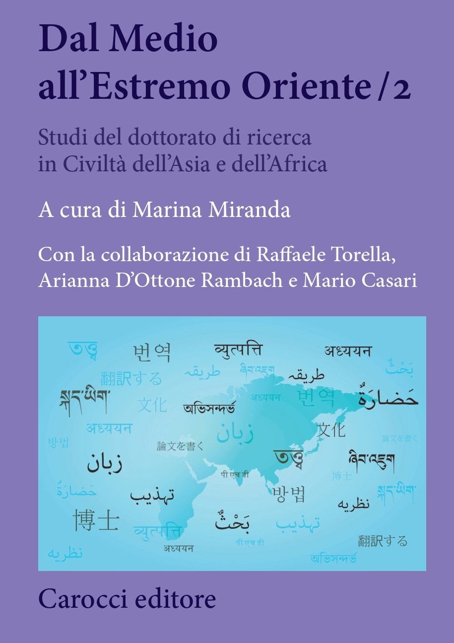 miranda cover 1-def_2